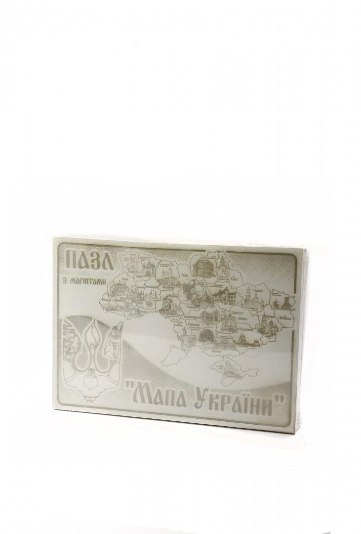 """Пазл """"Мапа України"""" - Інтерактивні ігри для дітей"""